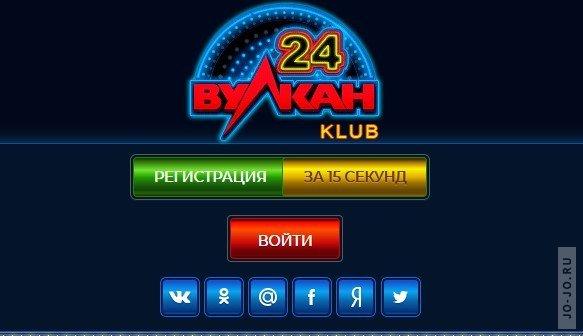 Игровой автоматы за деньги вулкан игровые автоматы 777 регистрация slot bandit com